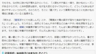 記事_0927